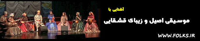 آهنگ آنایوردوم سن ایران مسلم جهان پناه 2