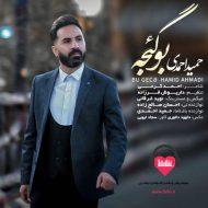 دانلود آهنگ بو گئجه حمید احمدی